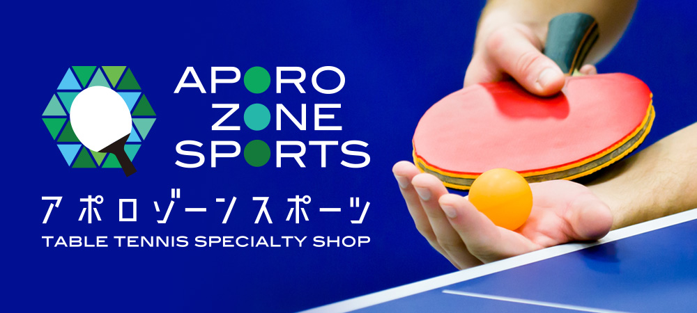 APORO ZONE SPORTS TABLE TENNIS SPECIALTY SHOP